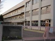 調布市立第三小学校