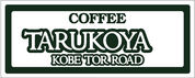 樽珈屋【TARUKOYA】 TOR ROAD