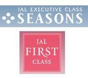JAL FIRST & JAL EXECTIVE CLASS