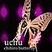 chihiro butterfly