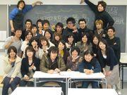 東京田中短期大学 こども学科