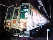 札幌市営地下鉄東西線6000形電車
