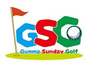 群馬 Sunday ゴルフ