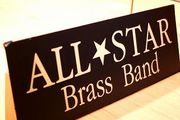 ALL★STAR Brass Band