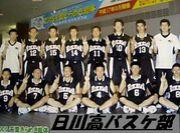 日川高校バスケ部