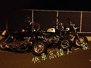 湘南☆神奈川 低車高猿人一家