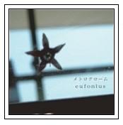 eufonius〜ユーフォニアス