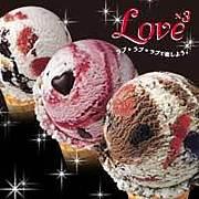 寒い日に食べるアイスが好き