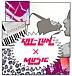 音楽的KAT-TUN研究