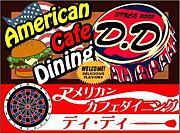 American Cafe Dinig D.D