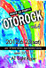 OTOROCK