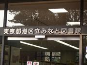 都内図書館(CD/DVD/ビデオ)
