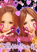 ★☆プリ画☆pritty girls☆★