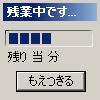 福井情報技術者協会(FITEA)
