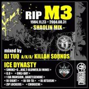 DJ TUQ for マル妄DJs