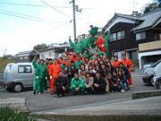 『卯の辰会』菊間中学校