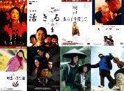 中国映画入門