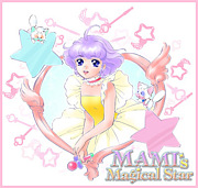 MAMI's Magical Star