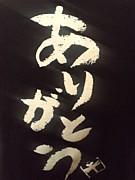 ☆串とんぼ水戸店☆