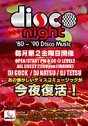 DISCO NIGHT @ Level3