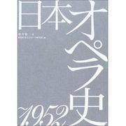 日本オペラ