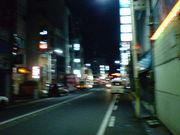 福井片町探検隊
