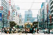 広島 写真館