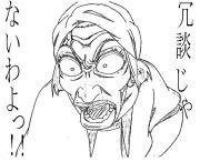 大塚伸治(アニメ作画)