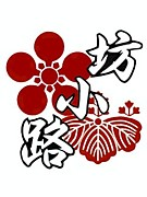 和泉市黒鳥・伯太地区の地車祭り