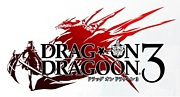 DRAG-ON DRAGOON