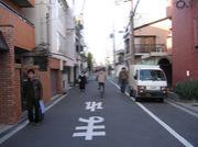 ☆ミ淀川区十三のコミュ☆ミ