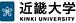 【公認】2013年度近畿大学入学