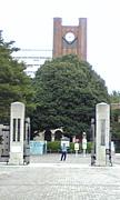 東京大学2010文三イレブン*