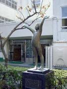 渋谷区立大向小学校 神南小学校