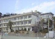 横須賀市立北下浦中学校