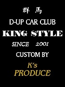 KING STYLE
