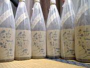 『純米酒』を呑む人