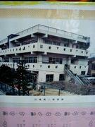 白鳩第二保育園(東京都)