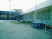 有間野小学校