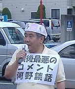 MASUKI情報デスク