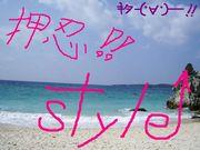 style〜秋葉部屋〜