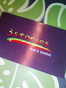 南国風Bar【3stories】