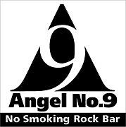 神楽坂『Angel No.9』