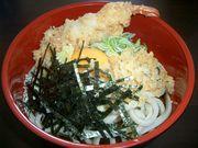 Gaku's Küche