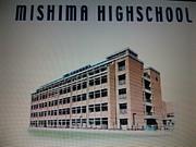 三高〜2006卒業〜