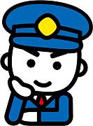 北海道消防学校 FAH105期
