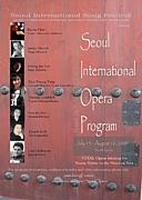 ソウル国際オペラプログラム2009