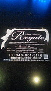 Nail Room  Regalo
