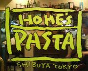 HOME'S PASTA 渋谷店