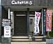熊本カフェ Cafe IRiS